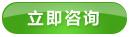 立即咨询-> 广州白云宾馆热泵工程