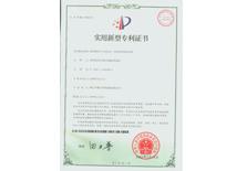 新型循环+直热一体化热泵热水机组专利