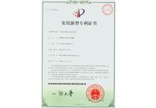 压缩机冷凝压力调节机构专利
