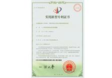 制冷、采暖、生活热水机组专利