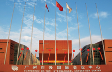 白云国际会议中心热泵工程