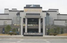 黄山轩辕国际酒店双源热泵热水工程
