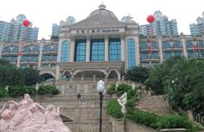 金沙洲恒大酒店