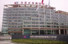 中国水电顾问集团贵州分院热泵工程