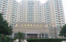 燕泰国际大酒店热泵工程