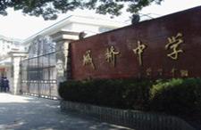 上海崇明县城桥中学热泵工程