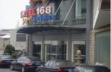 莫泰168酒店热水工程