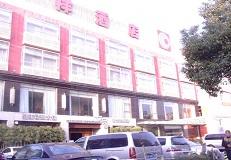 上海吉祥大酒店热泵工程