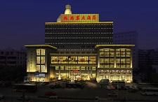 温州将军大酒店热泵工程