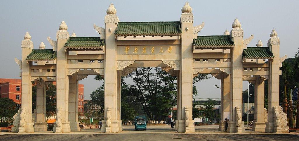 华南农业大学热泵工程