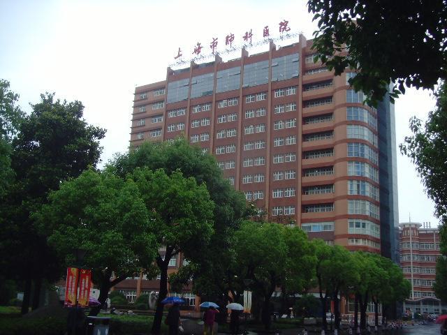上海肺科医院热泵工程