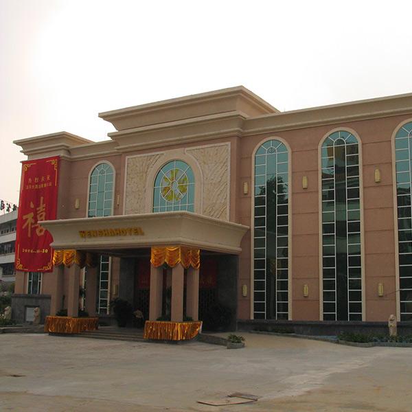 明豪会休闲中心热泵工程