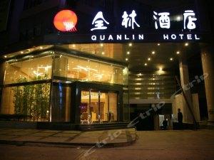 贵州全林集团时尚大酒店热泵工程